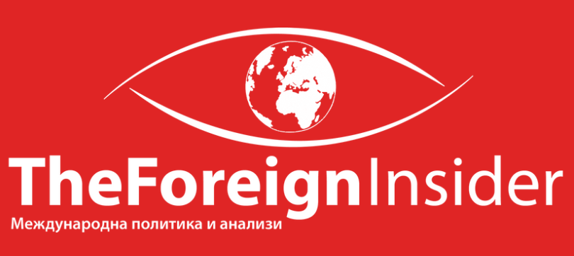 The Foreign Insider